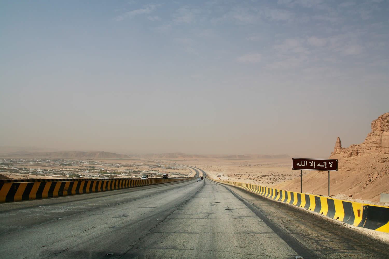 SaudiArabien_9980