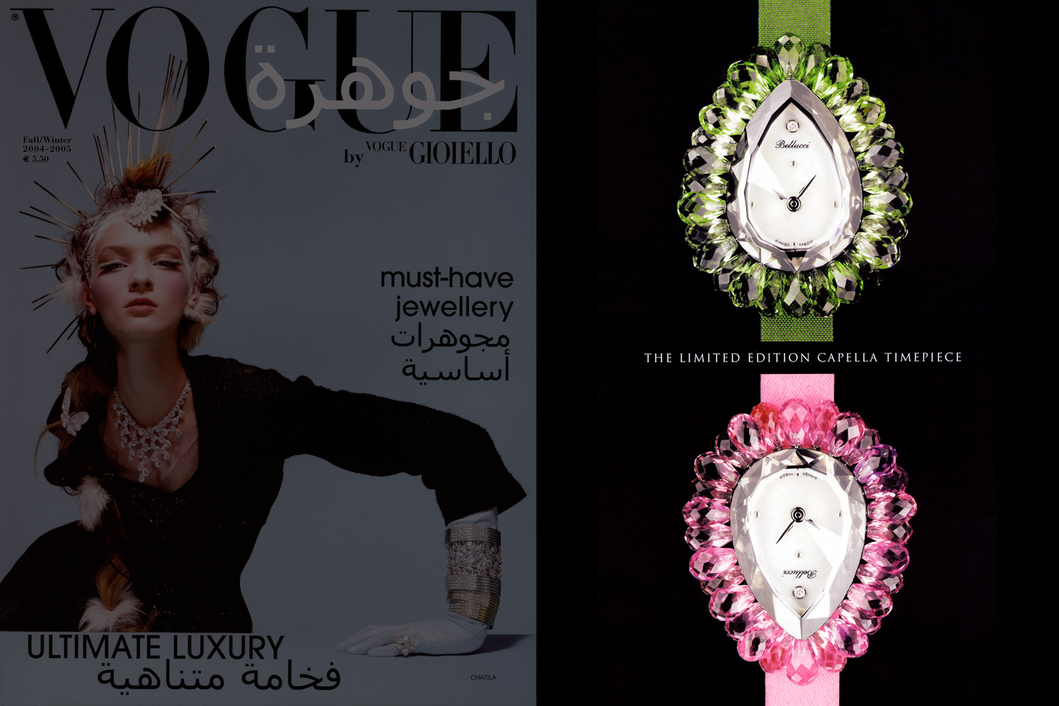 Vogue Advertising by Bellucci Jewelry